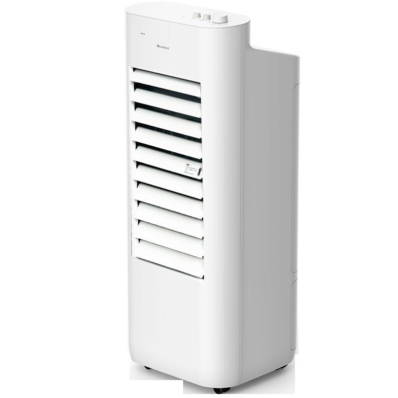 格力空调扇制冷静音冷风机家用移动风扇宿舍小型冷气扇冰晶小空调