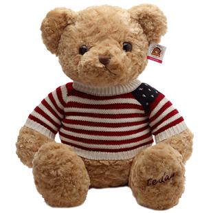 柏文熊 美國大熊 泰迪熊毛絨玩具抱抱熊公仔娃娃毛衣熊可愛禮物女