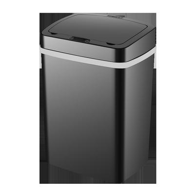 JEEXI/纪弗希感应垃圾桶家用智能带盖垃圾筒厨房客厅卧室卫生间