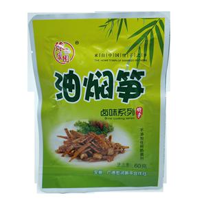 油焖笋休闲食品小包装多味即食笋干