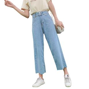 浅色高腰阔腿2019夏季宽松潮牛仔裤
