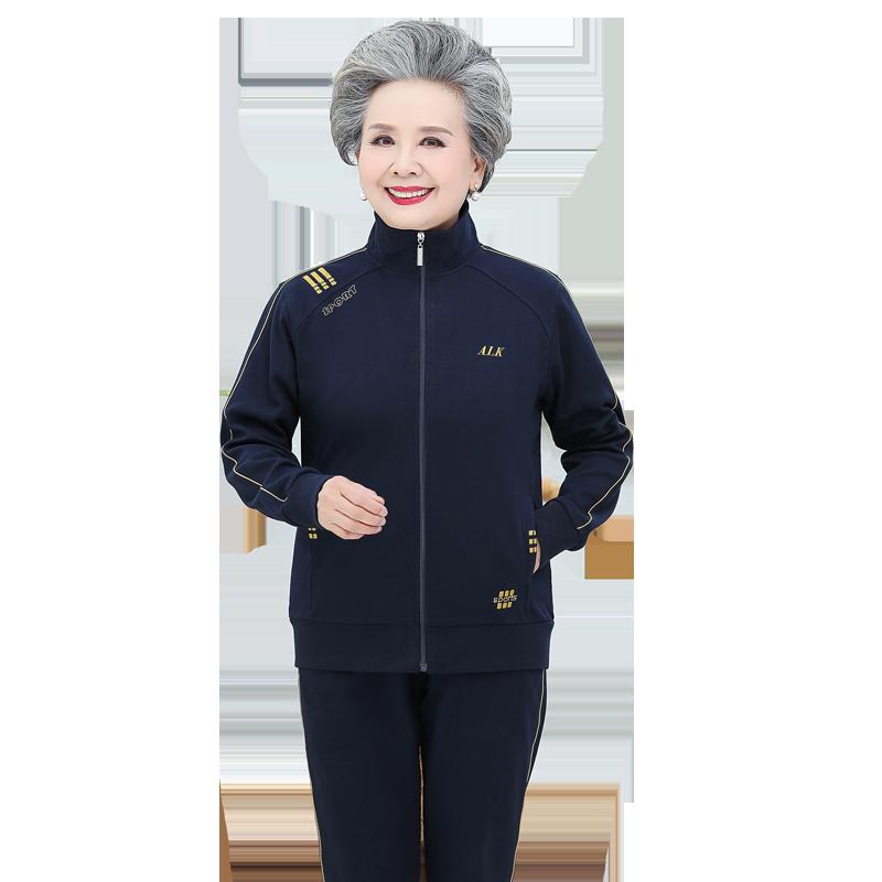 奶奶春装运动服套装女中老年人女装50岁60妈妈春夏卫衣外套老太太
