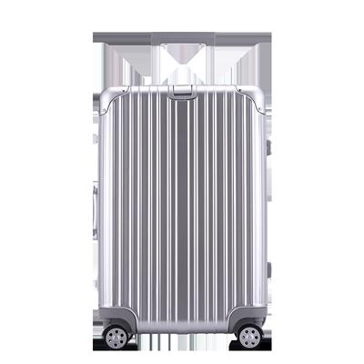 行李箱男拉杆箱女小型旅行箱ins网红万向轮学生高中密码皮箱24寸