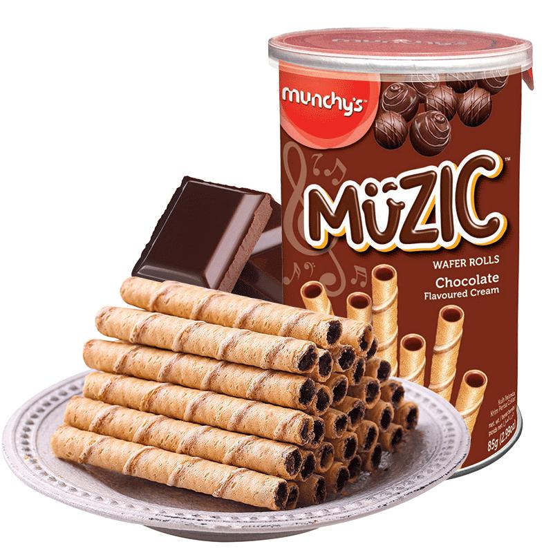 马来进口马奇新新巧克力注芯蛋卷饼干85g休闲零食威化网红曲奇