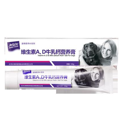美滋元泰迪金毛成狗狗营养膏维生素