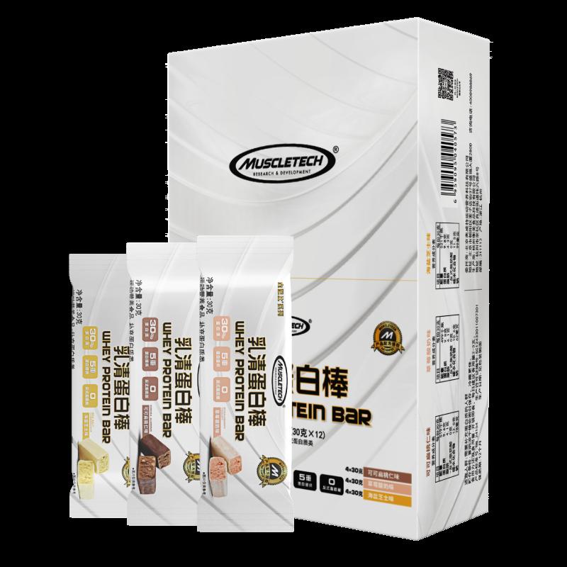 【肌肉科技】乳清蛋白棒能量棒12支