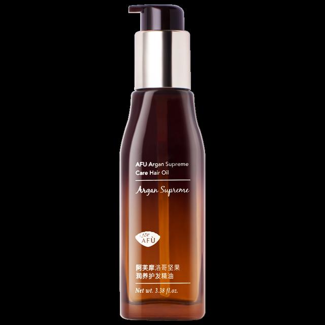阿芙摩洛哥护发精油女免洗柔顺头发卷发防改善毛躁发油修护干枯发