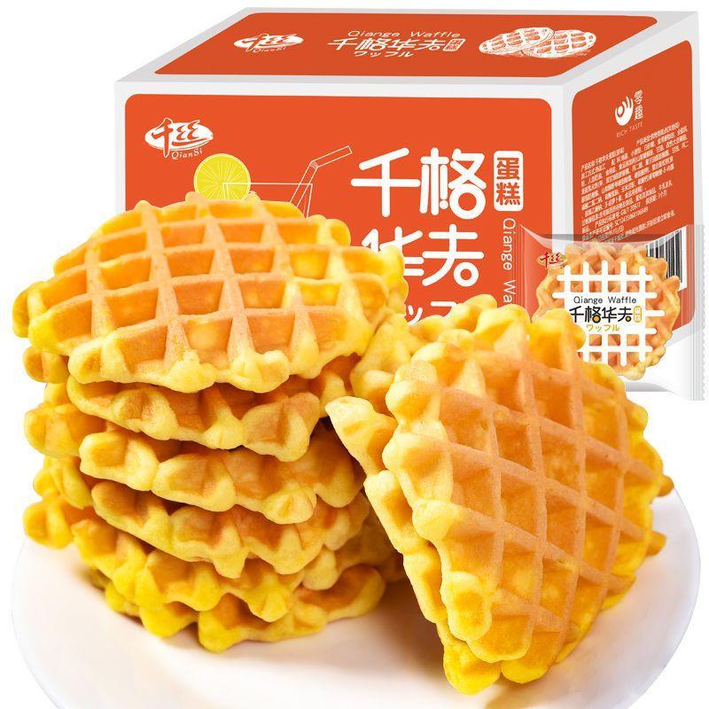 【买一送一】千丝千格华夫饼早餐手撕面包蛋糕小吃网红零食品
