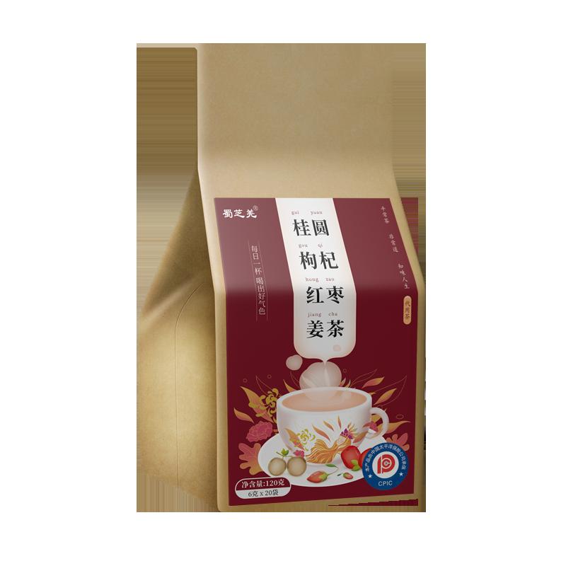 红枣桂圆枸杞姜茶泡茶水果茶