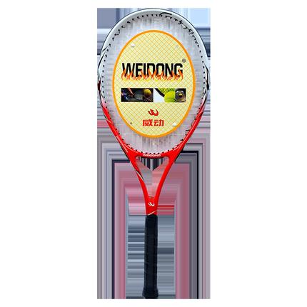 碳素正品单人训练比赛初学者网球拍