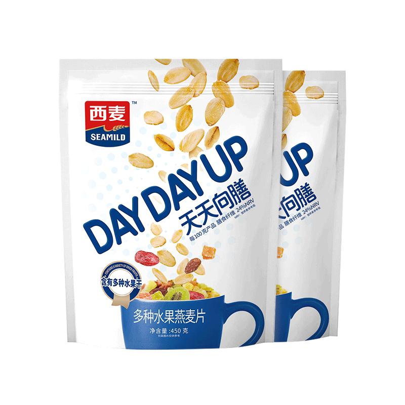 西麦多种水果燕麦片450gx2袋