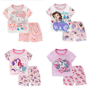 女童家居服夏季兒童睡衣短袖兩件套可愛超萌公主寶寶夏天空調薄款