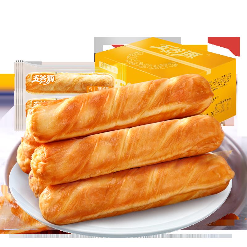 五谷源手撕面包整箱750g零食面包早餐糕點心營養夾心口袋小面包