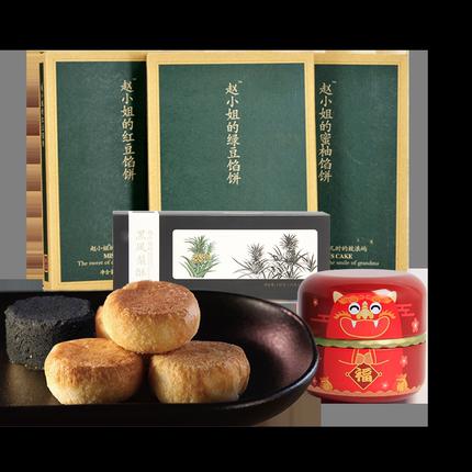 赵小姐敢当茶组合礼包福建绿豆饼