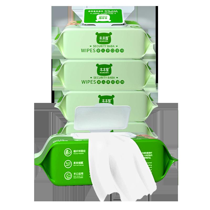 木木屋湿巾婴儿手口屁专用大包装特价80抽5大包家庭实惠装湿纸巾