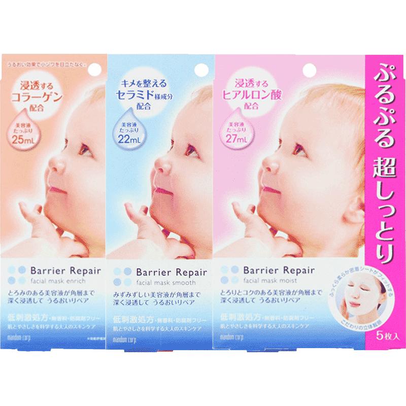 【保税】日本松本清曼丹玻尿酸补水保湿婴儿肌面膜女5片*3盒漫
