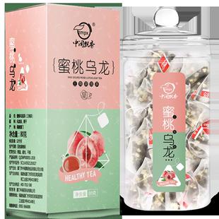中闽飘香 桃乌龙茶水果茶 80g 8.8元包邮