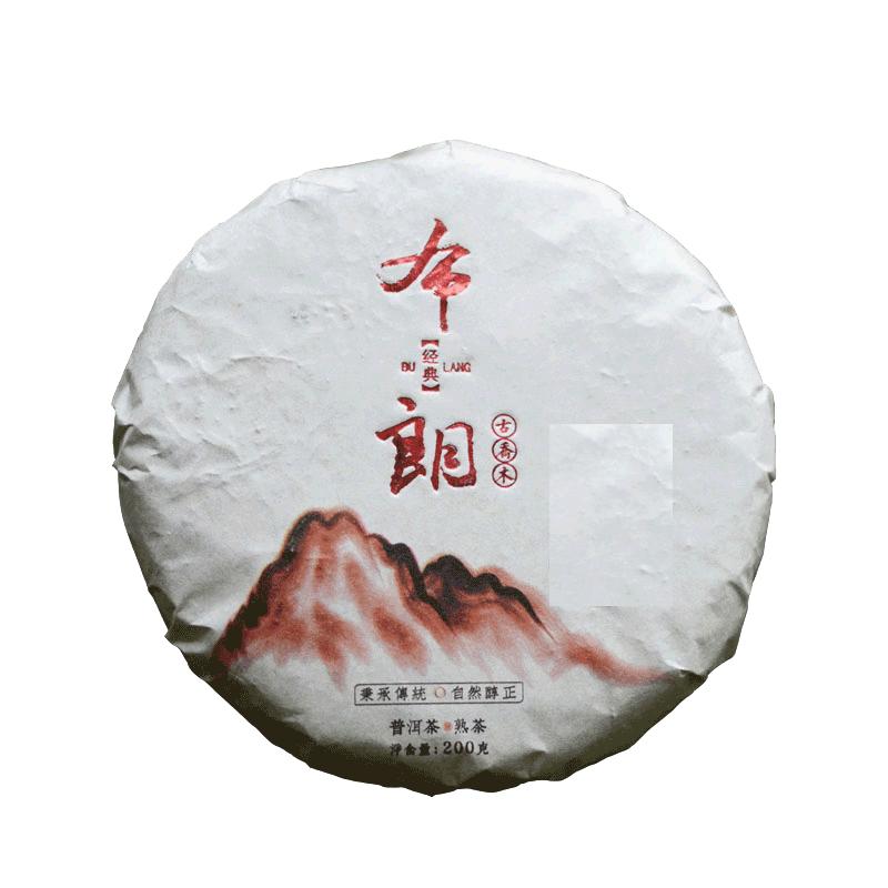 云南布朗山古树口粮勐海味熟普洱茶