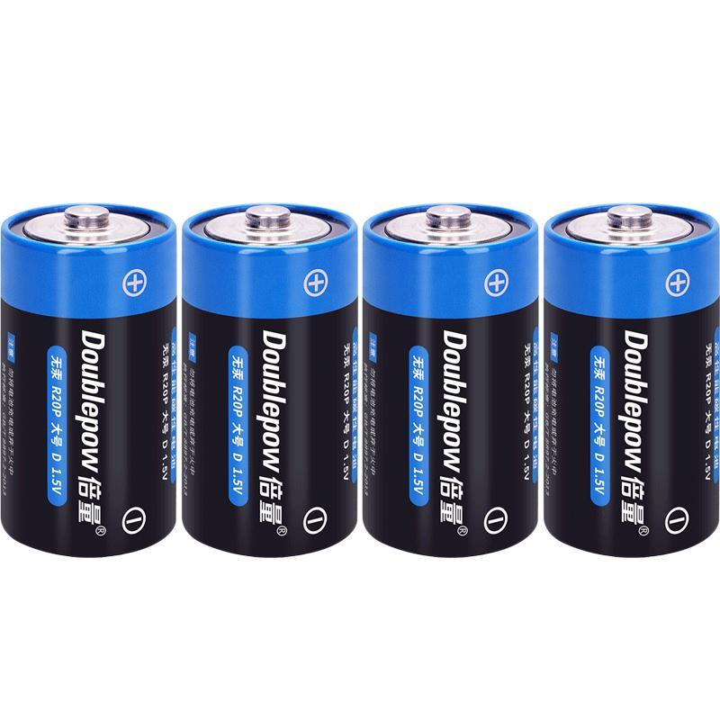 倍量 1号干电池碳性电池燃气灶电池一号电池热水器电池煤气灶大号1.5v电池D电池4节电池R20P正品包邮