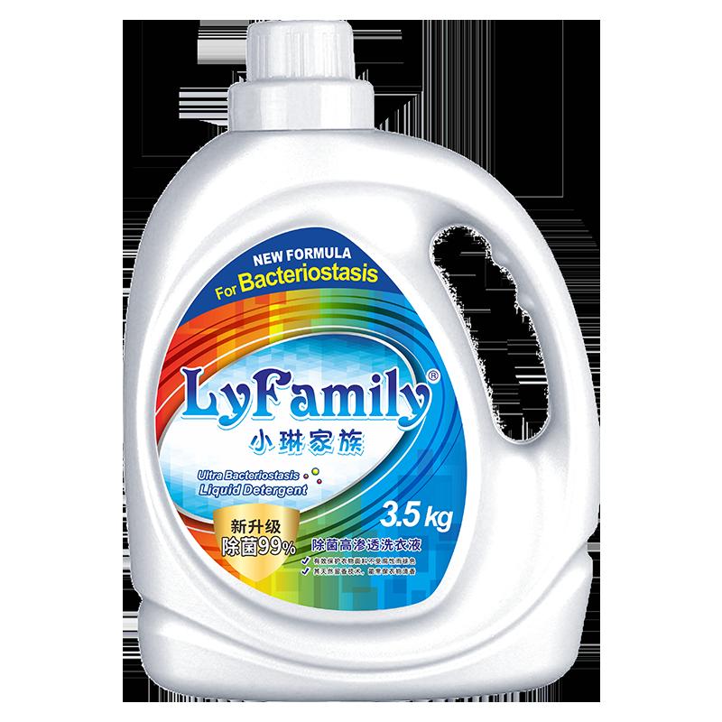 香港小琳家族洗衣液亮白增艳网红爆款
