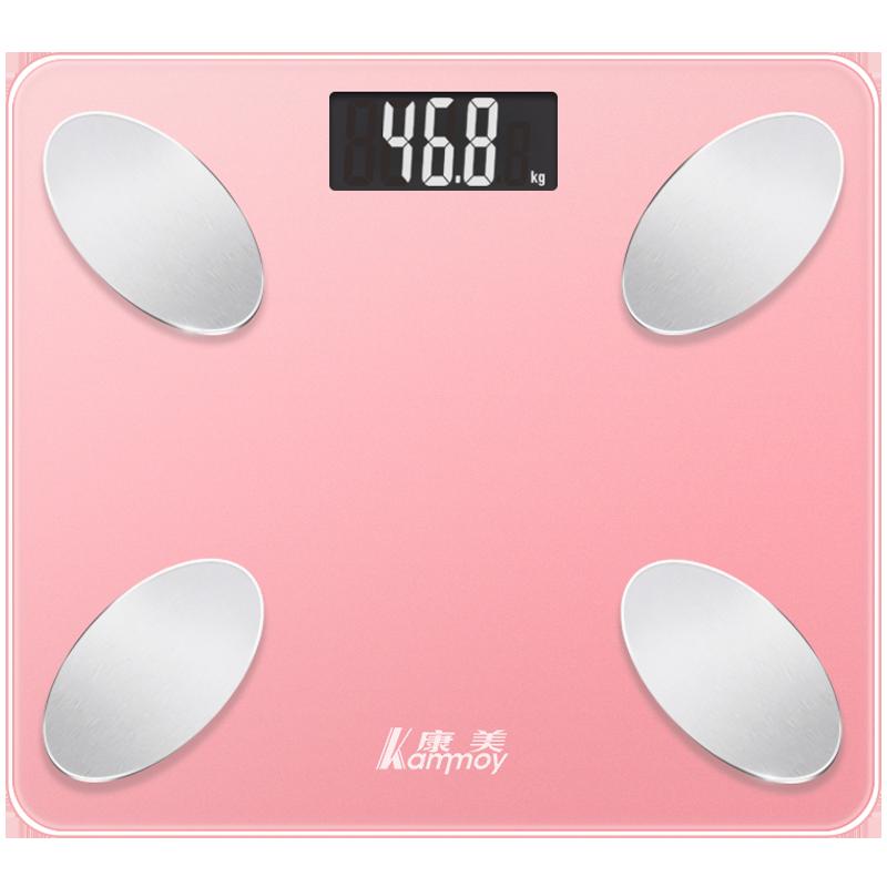 康美智能体脂称家用精准充电体重秤人体女生宿舍小型电子秤测脂肪