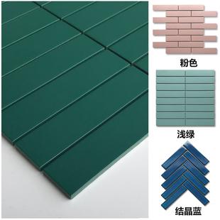 全瓷馬賽克瓷磚結晶墨綠粉色長條32.5*145衞生間浴室陽台廚房防滑