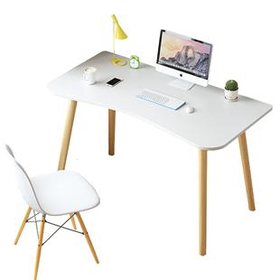 北歐電腦桌台式家用學生學習桌寫字枱簡約實木腿書桌卧室桌椅組合