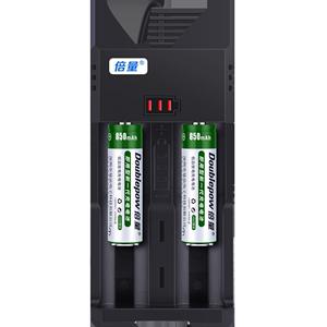 倍量14500锂电池大容量5号充电器