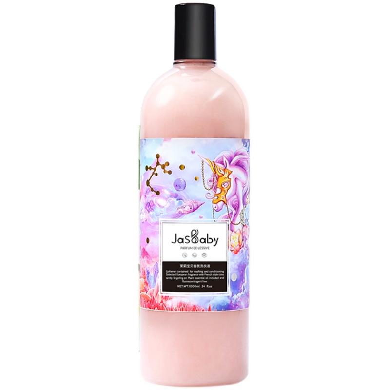 【直播专享】茉莉宝贝香水洗衣液香味持久长效留香柔顺护理清洁