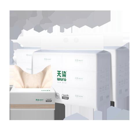 无染纸巾本色抽纸整箱家用卫生纸实惠装面巾纸餐巾纸18包24包可选
