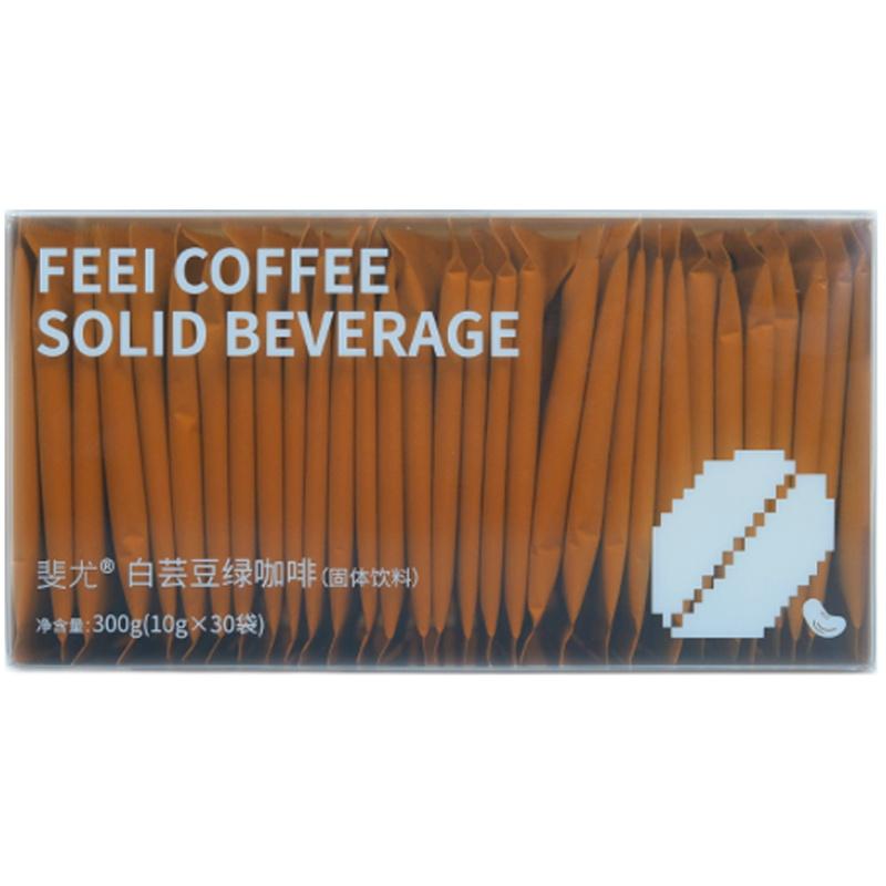 斐尤白芸豆咖啡速溶无蔗糖0脂阻碳水脂肪绿咖啡提神燃油防弹咖啡