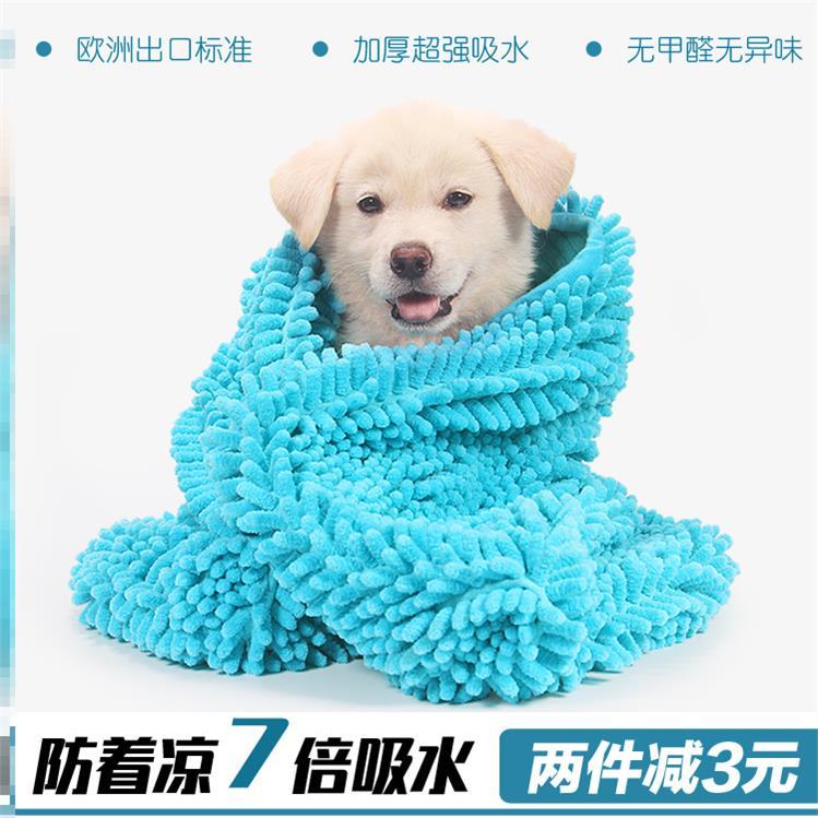 宠物速干超强吸水毛巾大号乐乐猫沐浴洗澡神器狗猫咪用品猫咪浴巾