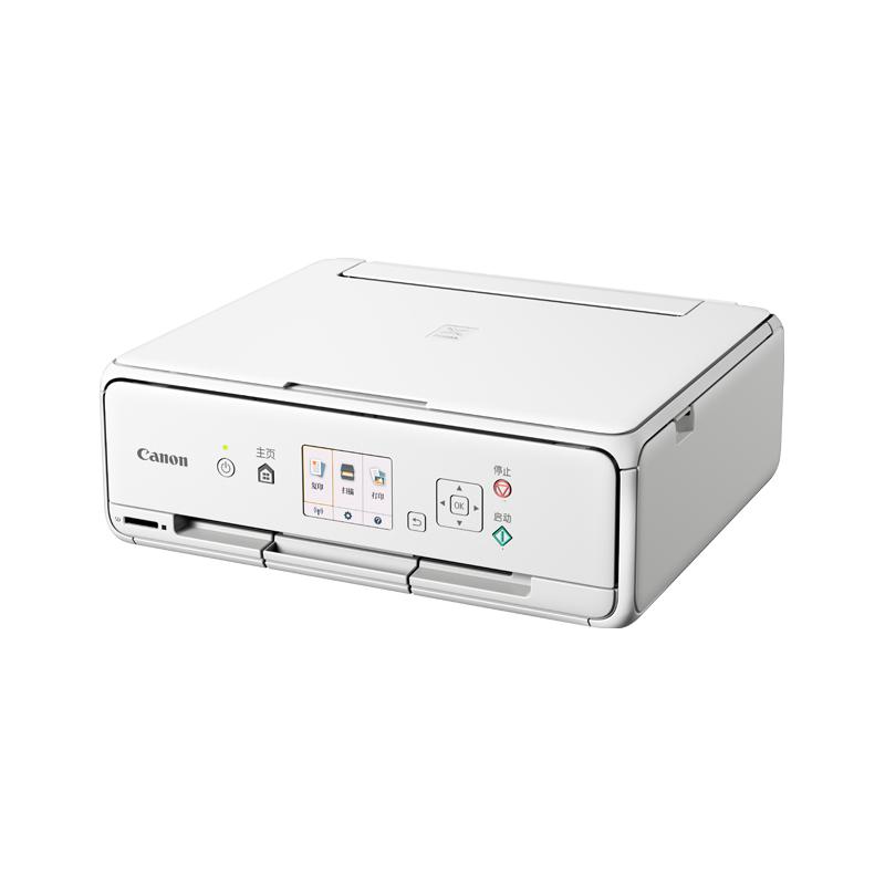 佳能TS5080五色彩色喷墨相片照片小型打印机 一体机无线wifi手机照片家用复印扫描学生作业办公三合一多功能