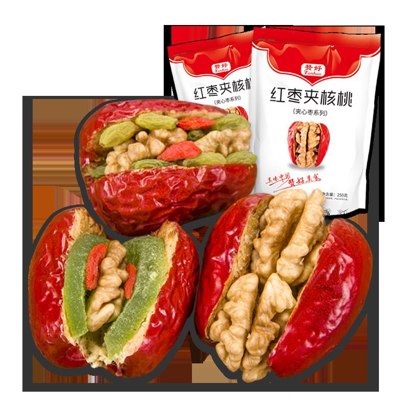 赞好枣夹核桃袋装新疆特产大枣特级红枣夹心栆葡萄干抱抱干果