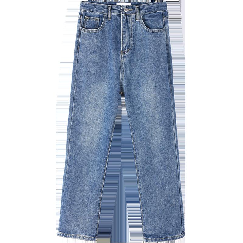 韩版高腰休闲宽松显瘦直筒牛仔裤