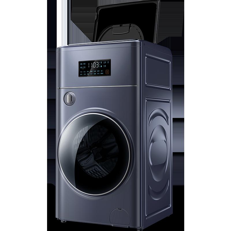 TCL复式分类洗衣机10+1kg公斤家用全自动 双变频波轮滚筒分区洗涤