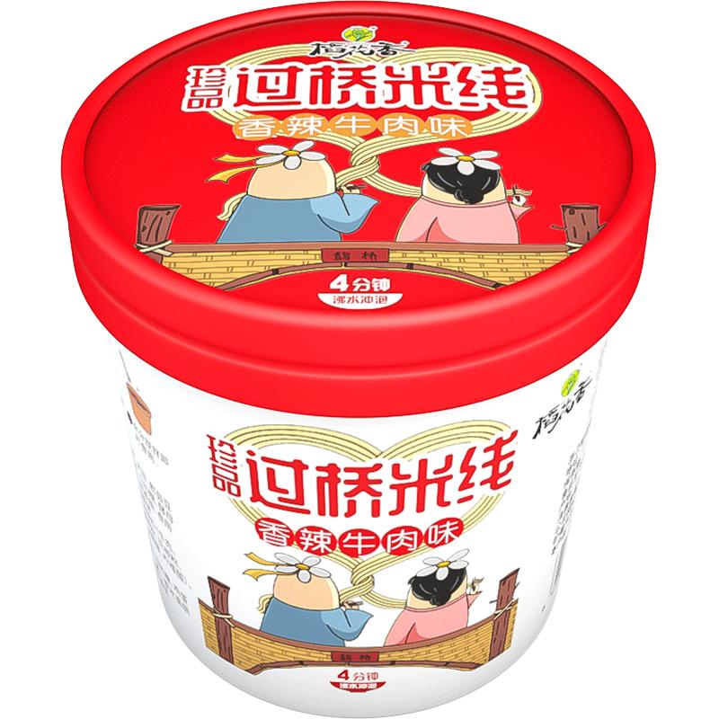 【6桶19.9元】稻花香 过桥米线云南粉丝非方便面泡面酸辣粉单桶装