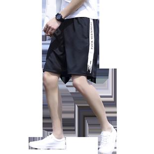 男夏装运动潮流男生宽松沙滩短裤