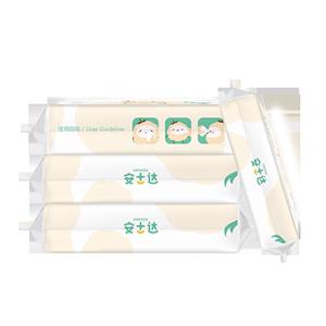 爆款安士达一次性洗脸巾便携装20抽*4包