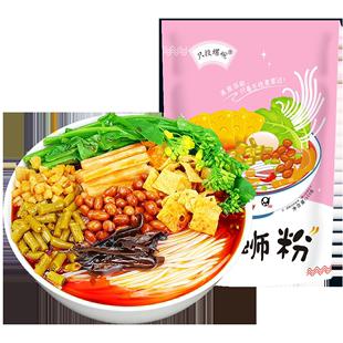 【只投螺碗】正宗柳州螺蛳粉320g*5袋