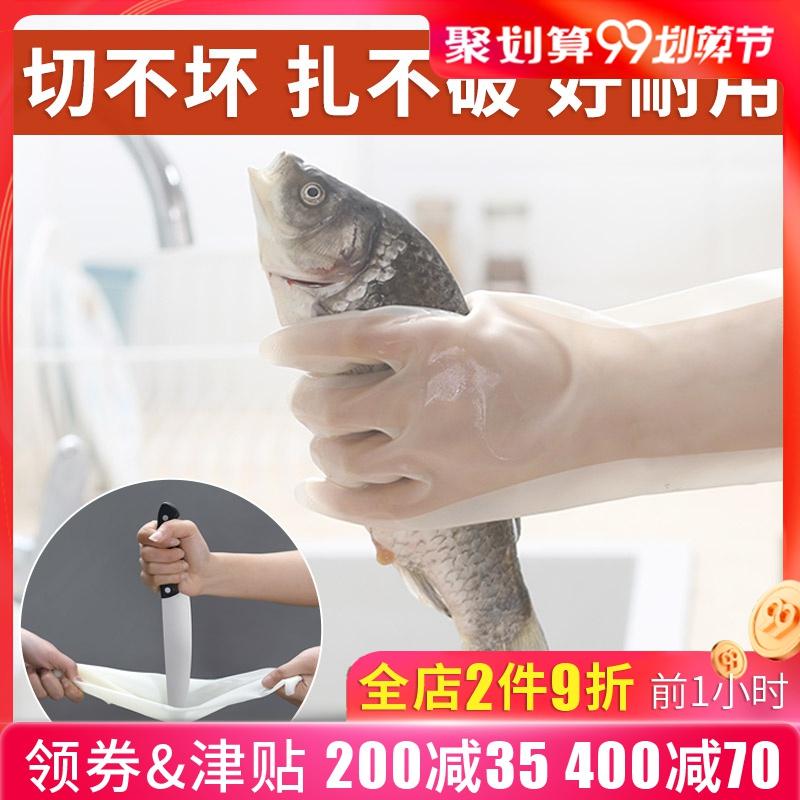 洗碗手套女厨房防滑防割橡胶洗衣服家务神器夏天薄款sanity手套