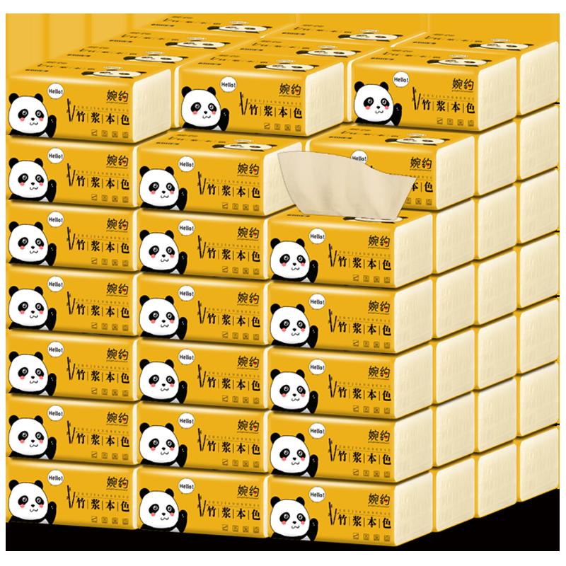 300张/包竹浆本色抽纸纸巾整箱24包