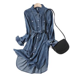 天絲長袖牛仔連衣裙女中長款韓版2020秋裝收腰繫帶垂感氣質長裙潮
