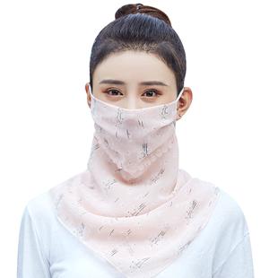 夏季面罩面纱防紫外线遮脸开车丝巾