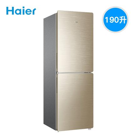 海尔bcd-190wdgc风冷两门冷冻冰箱