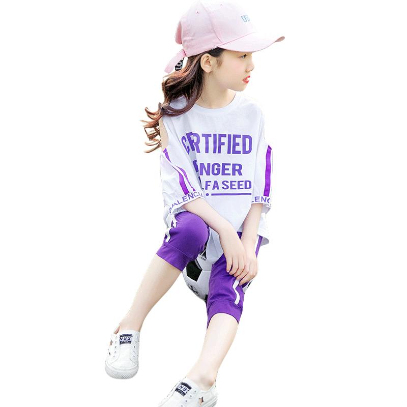 超洋气女童夏装2019新款儿童运动