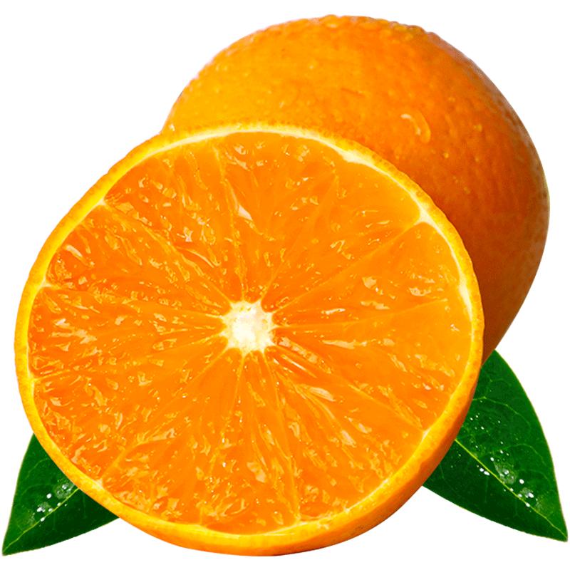四川爱媛38号果冻橙10斤装橙子新鲜当季水果柑橘蜜桔子整箱8包邮5