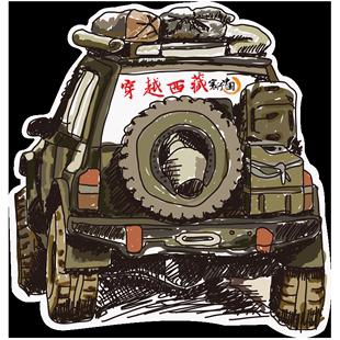 包郵穿越西藏車貼 進藏自駕遊 中國318川藏定製劃痕遮擋汽車貼紙