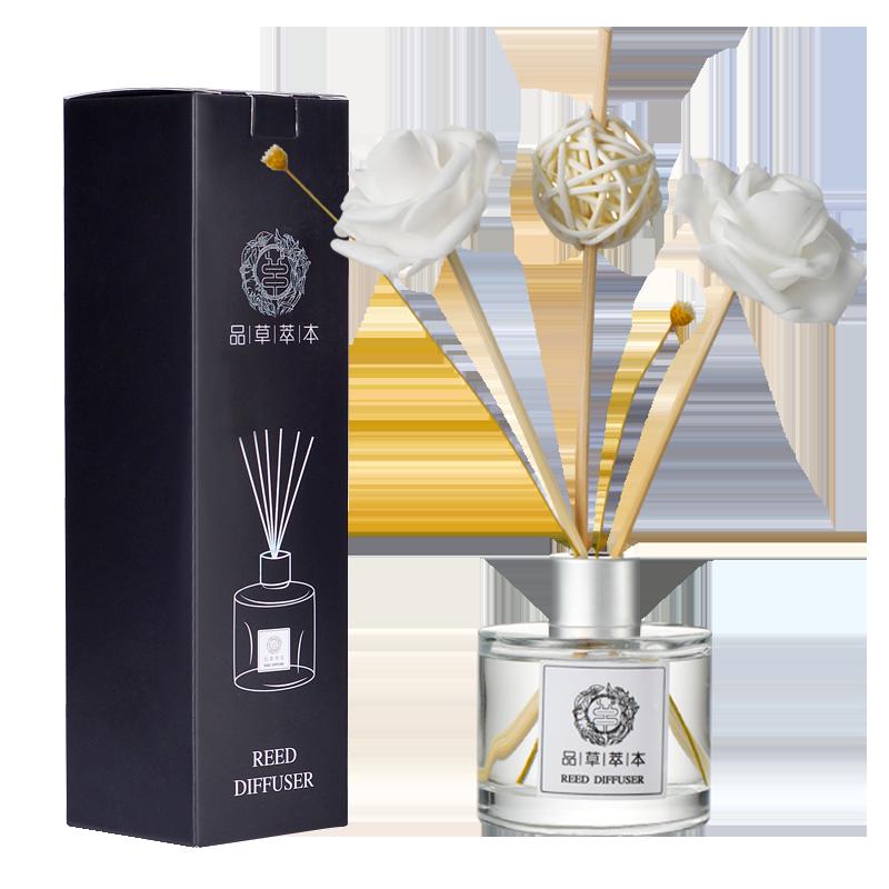 空气清新剂香薰精油香氛家用室内卫生间持久厕所除臭熏香香水摆件