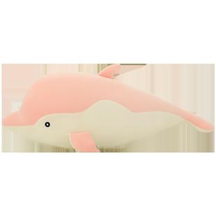 海豚毛絨玩具可愛睡覺長條抱枕牀上玩偶大號女孩娃娃女生超軟公仔